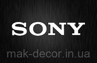 Виниловая наклейка Sony 1 (от 3х10 см)