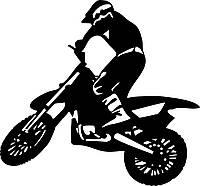 Виниловая наклейка на мотоцикл (мотоциклист) (от 19х20 см)