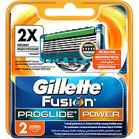 Картридж Gillette Fusion Proglide Power 2 шт