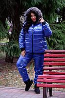 Лыжный костюм больших размеров Лакшери электрик