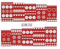 Слайдер  для ногтей BN-252 Новогодний дизайн