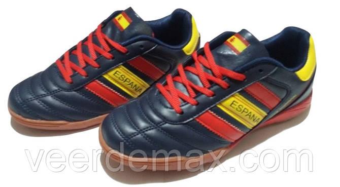 Кроссовки для футбола Veer Demax р-ры 36-41