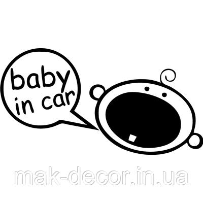 Вінілова наклейка - Baby In Car (від 10х20 см)