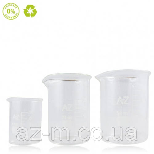 Мерные стаканы стеклянные, набор 3 шт