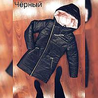 Куртка женская длинная на синтепоне Бусинки черная СП