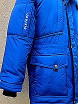 Зимняя куртка-парка Монблан, фото 3