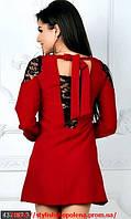 Стильное мини платье с кружевом на спине