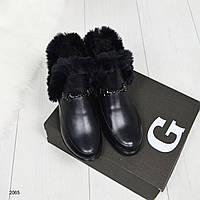 Женские зимние ботинки с опушкой Люкс копия