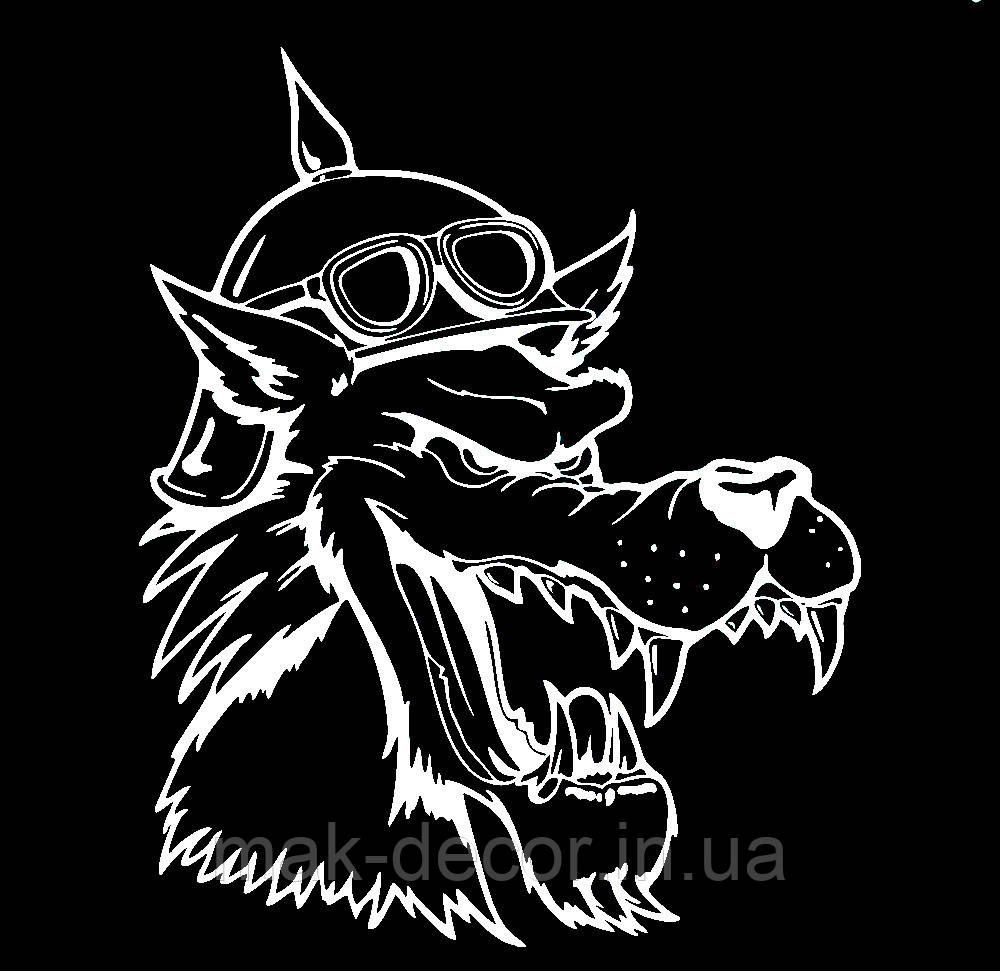 Виниловая наклейка на авто - Злой волк 20х25см
