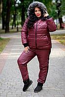 Лыжный костюм больших размеров Лакшери марсала