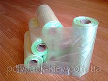 Пакети майка в рулоні 22*45 см/10 мкм, 200 шт. міцні фасувальні поліетиленові пакети в рулонах купити
