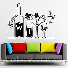 Вінілова наклейка інтер'єрна Вино (ціна за розмір 36х50 см)