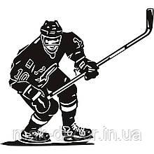 Виниловая наклейка - Хоккей (8) (от 15х15 см)