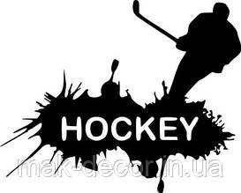 Виниловая наклейка - Хоккей (10) (от 15х15 см)