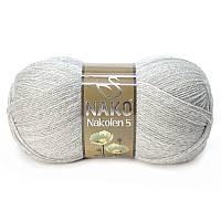 Турецкая пряжа для вязания Nako Nakolen 5 (наколен 5) полушерсть 195 серебрянный
