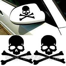 Вінілова наклейка на авто - Череп 38