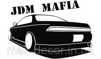 Вінілова наклейка на авто - jdm мафія (від 12х15 см)