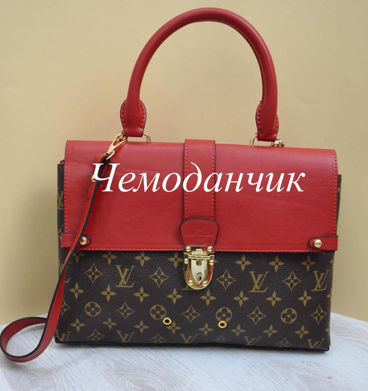 a15a94f31b9a СУМКА ЛУИ ВИТОН Louis Vuitton новинка в расцветках 2 - ЧЕМОДАНЧИК - самые  красивые сумочки по