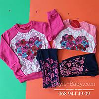 Детский костюм для девочки Розы размер 2,3,4,5 лет