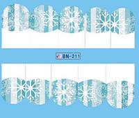 Слайдер  для ногтей BN-211 Новогодний дизайн
