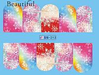 Слайдер  для ногтей BN-213 Новогодний дизайн