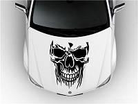 Вінілова наклейка на авто - на капот Череп 101 60х50 см