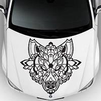 Виниловая наклейка на авто - на капот Волк - абстракция (цена за размер 60х65 см)