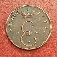 Пара- 3 деньги 1771 г.  Для Молдавии и Валахии