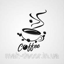 Вінілова наклейка - Coffee 50х34 см
