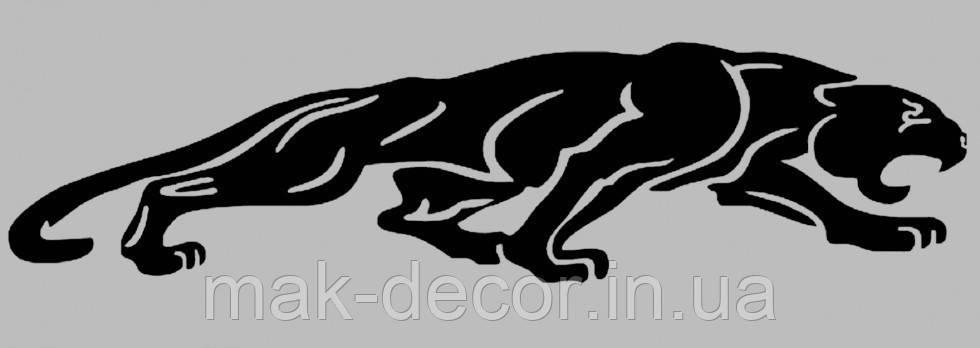 Виниловая наклейка на авто - Пантера (от 4х15 см)