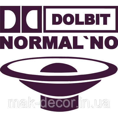 Виниловая наклейка - Dolbit Normalno с динамиком (от 15х12 см)