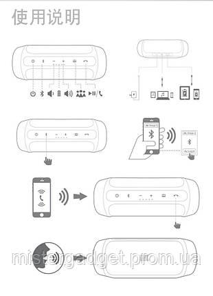 Колонка беспроводная Charge 2 Бирюзовая Bluetooth, фото 2