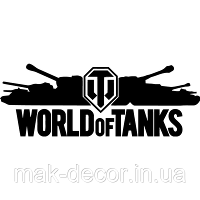 Вінілова наклейка - World of Tanks Logo (від 7х20 см)