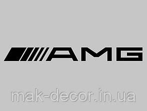Вінілова наклейка на авто - AMG (від 2х15 см)