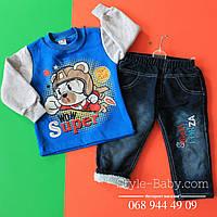 Детский костюм кофта и джинсы для мальчика размер 1,2,3 года