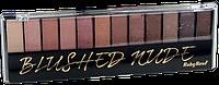 Тени для век Ruby Rose с праймером №HB-9913 Blushed Nude 12цв