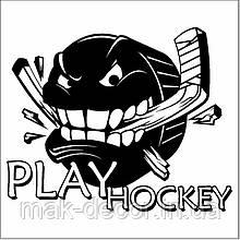 Виниловая наклейка - Хоккей (4) (от 20х20 см)