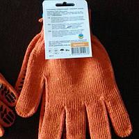 Перчатки робочие