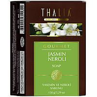 Мыло Thalia жасмин и нероли (150 г)