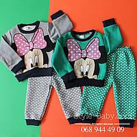 Теплый костюм Дисней Мини для девочки размер 1,2,3 года