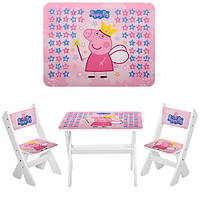 Детский столик и 2 стульчика М 2100-02 Свинка Пепа
