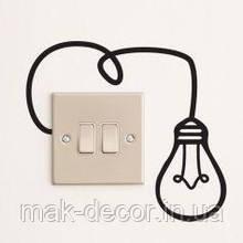 Вінілова інтер'єрна наклейка - Лампочка (ціна за розмір 18х20 см)