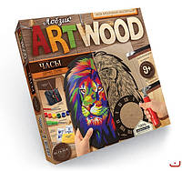 Набор для творчества ARTWOOD Лев, -настенные часы выпилинные лобзиком, Danko Toys, LBZ-01-01