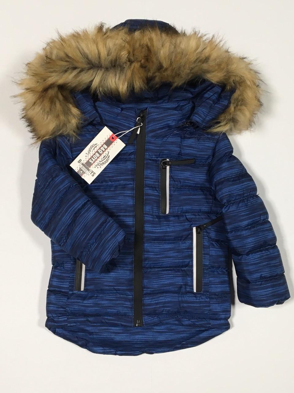 4cc9a52869da Зимняя куртка на мальчика Польша 4-12лет: продажа, цена в ...