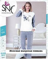 Теплая женская пижама Турция