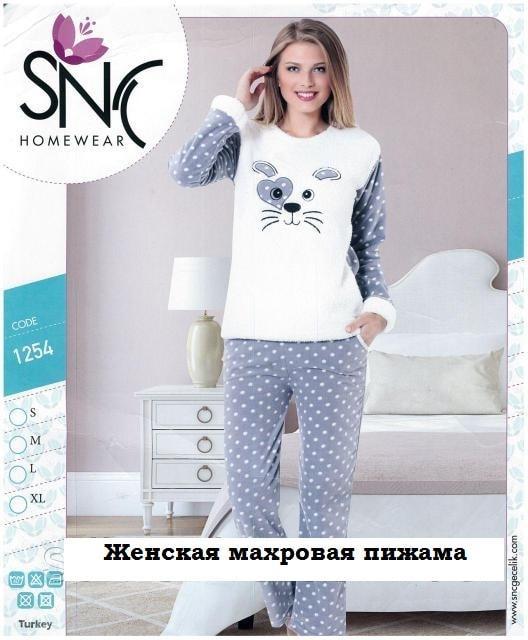 b00c9f3e1b77 Теплая женская пижама Турция, цена 590 грн., купить в Харькове ...