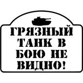 Виниловая наклейка на авто (надпись) (от 12х15 см)