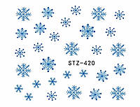Слайдер  для ногтей 420 Новогодний дизайн