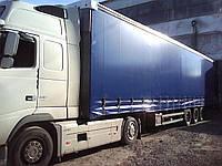 Тенты на фургон, прицепы из ткани ПВХ 650г/м2 -Бельгия
