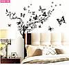 Интерьерная наклейка на стену  Дерево и бабочки (AY7005)